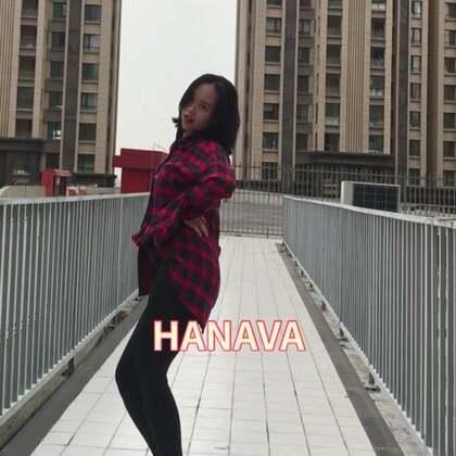 HAVANA — May J Lee 先来一小段#舞蹈##i like 美拍#