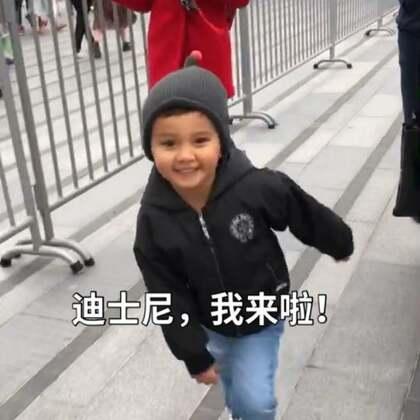 这是上星期六一大早去上海迪士尼乐园的视频,本来当时就要分享出来的,但是网络原因,当时无法第一时间跟大家分享。@宝宝频道官方账号 @美拍小助手 #宝宝##上海迪士尼乐园#