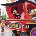 尽管当天天气相当寒冷,风又很大,但是游客们的热情却相当高涨,🍉表演实在太精彩了!@美拍小助手 @宝宝频道官方账号 #宝宝##上海迪士尼乐园#