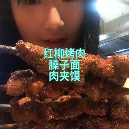 #吃秀#就爱吃面食和羊肉