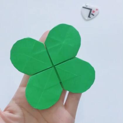 四叶草折纸 带给你们的四叶草🍀飞飞都不知道给小可爱们发过多少款四叶草🍀教程了😄ཽ祝愿飞飞家的宝贝们每天都好运连连❤️@美拍小助手 @玩转美拍 #宝宝##手工折纸##折纸#