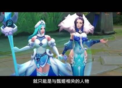 #王者荣耀##游戏#王者探案集#我要上热门#