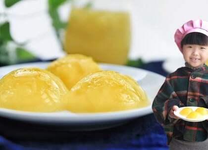 【菠萝果冻】酸甜的菠萝做成果冻真的超赞,Q弹软滑,吃一口都是满满的幸福感~除了菠萝,同样的方法还可以做一些水份比较大的水果哦!#宝妈享食记##美食##甜品#本期福利https://college.meipai.com/welfare/74138d7af67a3850 喜欢的点个赞呗~么么哒~