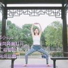 #瑜伽#教程来袭~女神式@单色瑜伽-佳佳 教你如何练好女神式!快来一起学吧!#运动#