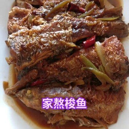 #美食##家常菜##地方菜#家熬梭鱼,蚝油莴笋,凉皮吃饭了😁