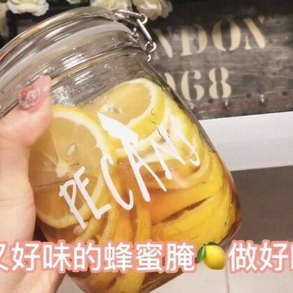 这是我每天都会喝的柠檬水🍋.做起来超简单又很方便.推荐给不爱喝水的宝宝~很好喝哦!仙女就是要少吃饭多喝水😂#自制美食##美食#美味##我要上热门@美拍小助手#