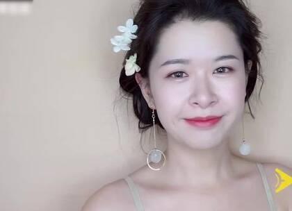 @你乔哥在此 今天来分享一个画完都变小仙女的妆容哦,底妆清透,提亮卧蚕,最后配上发饰,天啊,也太美了吧!