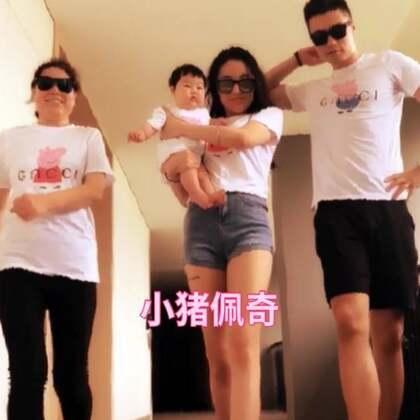 小猪佩奇穿上身,出门在外不怕人!#i like 美拍##精选##宝宝#