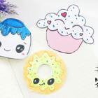甜品书签~🍩🍧🍦自制甜甜圈/雪糕/冰淇淋书签,好看又实用!可爱的书签会让人更爱看书呢…#手工##校园##创意手工书签#购买各种好玩的手工制作材料,点后面看👉https://shop59172392.m.taobao.com