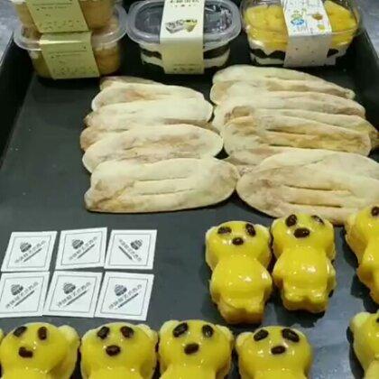 熊出没蛋糕,牛舌饼,豆乳盒子,木康杯,水果盒子,海洋盒子,喜欢哪个产品?#美食##甜品##美食作业#