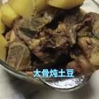 牛大骨炖土豆🥔教程#吃秀##街边小吃##求上热门#