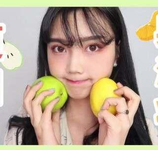 #化妆教程#夏日清新果汁妆 分享一款 橙色🍊系的妆容 元气满满 橙汁的感觉非常清新 适合出去春游哦哈哈 日常又不缺可爱的赶脚 ٩(๑❛ᴗ❛๑)۶ 快打开解锁新的妆容吧 ~⬇️