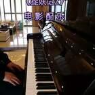 #音乐##钢琴# 《捉妖记2》电影配乐 《寻寻觅觅》编配、改编:张丹 钢琴演奏:张丹 (寻寻觅觅,冷冷清清,何时才能苦尽甘来)