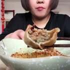 #吃秀##吃货#牛肉芹菜馅大蒸饺子,老香了😍😍😍