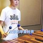 #乔峰安德鲁# 所有的铃声都在了!#音乐##马林巴木琴#