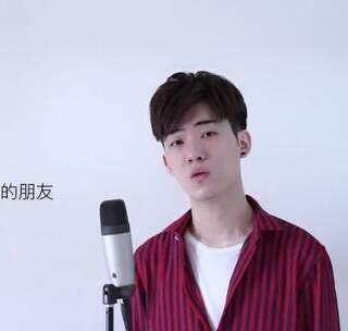 田馥甄-爱了很久的朋友cover by Rice Ng 希望你们会喜欢:) #音乐##翻唱##周四#