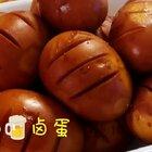 啤酒卤蛋#美食#Eason奶奶的店 https://weidian.com/s/812885166?wfr=c&ifr=shopdetail