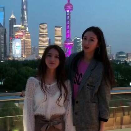 哈哈哈哈 美丽的上海 。😘😘😘