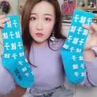 2018.4.19 本周购物分享(上)袜子袜子袜子袜子 #穿秀#