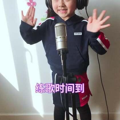 每天再忙也要陪Eva练歌,法语,中文,英语歌都每天练一练!孩子在长大,每天也是各种忙,不过自己喜爱的事情要坚持✊加油#宝宝##我要上热门@美拍小助手##音乐#