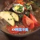 #美食##精选##宝宝#这家韩国餐厅要提前预定,在自家小院子里的一家餐厅🍴,芝士海鲜饼是他家特色!每天客人都人多!冷面一大碗都吃不完!价位不高还可以!还是喜欢特色👍 https://weidian.com/?userid=343440254&wfr=c&ifr=shopdetail喜欢的给我留个❤️
