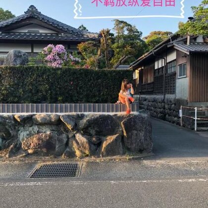 去接Yuki下公文课,我让她在里面等我!她老人家翘着二郎腿抠着鼻💩坐的老高了!这小样儿!!🔥🔥🔥#宝宝##lisaerli日本生活#