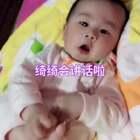 #宝宝#好吃醋,第一声会喊的竟然不是妈妈?? 果然是小情人,打不赢德那种??
