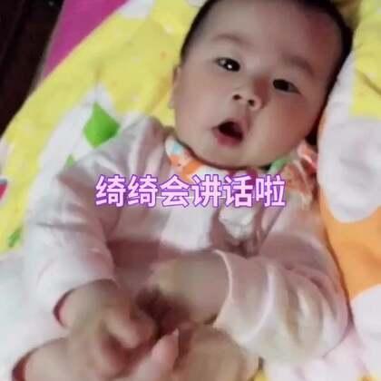 #宝宝#好吃醋,第一声会喊的竟然不是妈妈😭 果然是小情人,打不赢德那种😬