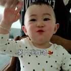 开头是明天要发的视频的花絮🤗觉得薯片跳的好的记得给一个小心心哟❤️#宝宝##吃秀##日志#