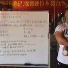 #精选#健身房运动该做些什么?#运动#