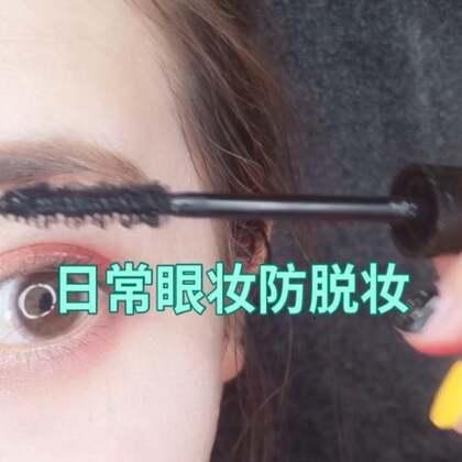 新学的用唇釉化眼影真的很好看,单眼皮内双化完眼睛瞬间放大@美拍小助手 #眼妆##化妆##我要上热门#