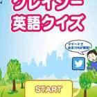 #才才游戏配音秀##游戏#才才教你学英语😂
