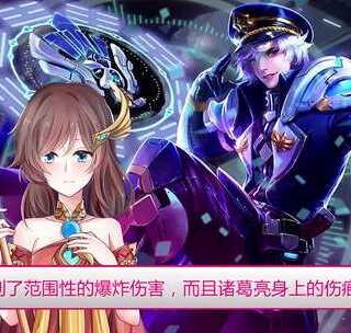 #王者荣耀#王者探案集#游戏##我要上热门#