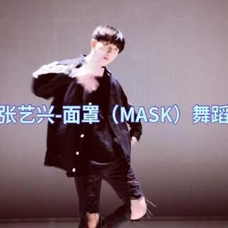 要小❤❤ #舞蹈##mask面罩##张艺兴#