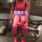 女性力量训练时,小重量高频率,就可以避免疙瘩肉。肌肉多了,燃脂更快,而且保护骨骼。#运动##减肥塑身##我要上热门@美拍小助手#