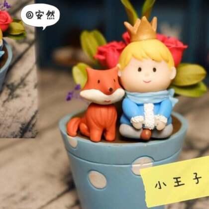 小王子,小狐狸,还有🌹的故事。#手工##定格动画#