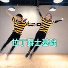 #舞蹈##拉丁爵士##南京ishow爵士舞#音乐🎵:Smile @浩薇薇_IshowJazz 两只勤劳的小蜜蜂最新编舞,非常活泼简单的一支舞,看官可还开熏,忽略我放炮好嘛😘@南京IshowJazzDance @美拍精选官方账号 @美拍小助手