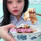#吃秀##全民吃货拍##美食#凉粉➕酥肉➕梅菜炒肉➕番茄炒鸡蛋美味,超级下饭