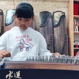 东篱古筝-舍人的美拍:中央音乐学院古筝九级练视频兽虎豹