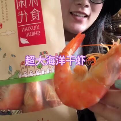 #精选##购物分享# 店里两个规格,有大有小,根据自己喜好来,个人喜欢大的💕贵有贵的道理😁 大的99元5包,也不是特别贵😬口感味道亲测,非常好吃😋 http://item.taobao.com/item.htm?id=564538847425
