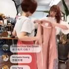 粉色外套我也大推~~ 馨儀身高158cm #穿秀#