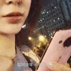北京最爱的夜景之一@美拍小助手 #美拍10秒电影#