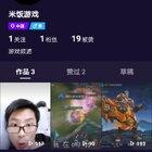 地址:http://weibo.com/u/5238483456 我还能说什么,没看到视频的朋友关注微了个博:逗米说电影 这期又不好意思的被屏蔽了。😄