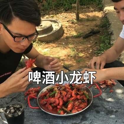 #美食##我要上热门#又到了吃龙虾的季节,冰镇饮料配上啤酒小龙虾,哇咔咔,吃着好过瘾!✌️你们吃了吗?