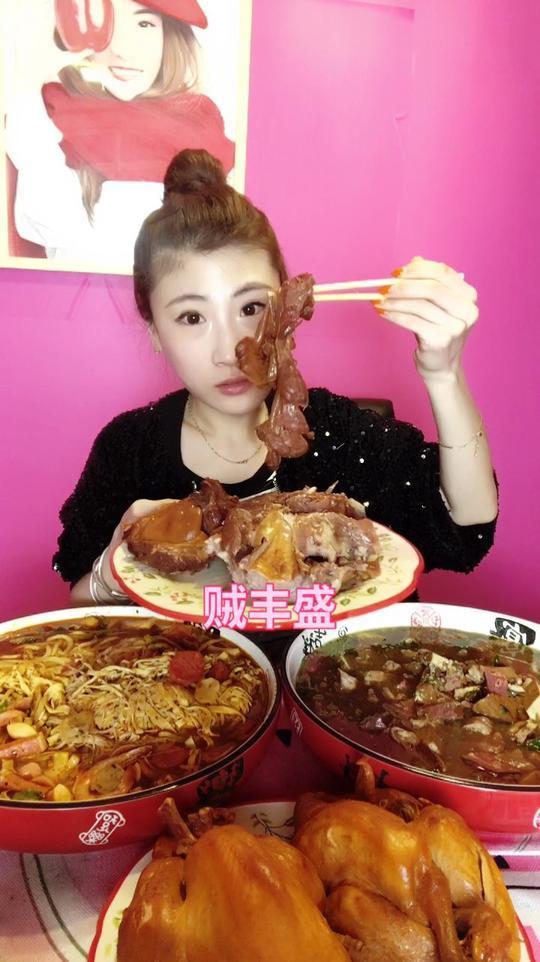 8:00直播#吃秀##我要上热门@美拍小助手##大胃王桐桐#