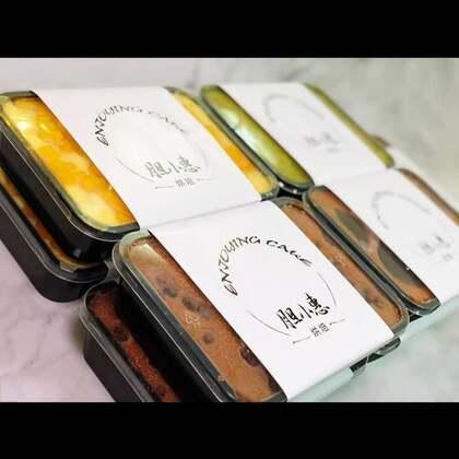 千层蛋糕盒,想要吃的小伙伴们可以加我微信订购!VX:danxiaohui520