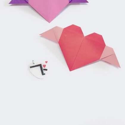 带翅膀的爱心折纸 特别简单易学 @美拍小助手 @玩转美拍 #精选##宝宝##手工折纸#