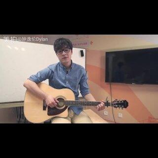 急忙学了一天的《等你下课》,用这首歌送给我最爱的中国偶像周杰伦