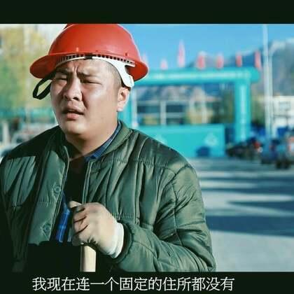 #光哥工作室#我是这么现实的人吗?演员:@Tattoo🌸江雨馨 (我们负责搞笑,你们负责点赞)#西藏维多利亚整形医院#@拉萨维多利亚整形美容