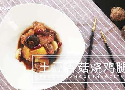 胶原蛋白丰富的牛筋了解一下?来做一锅巨好吃的【香菇炖牛筋】吧!炖软烂的牛筋加上丰富的配料,香气浓郁,美容养颜吃出来! #我要上热门##家常菜##烹饪#